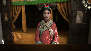 AGON: A négy sárkány meséje (The Tale of the Four Dragons) screenshot 5