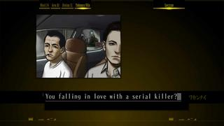 The Silver Case screenshot 5