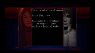 The Silver Case screenshot 6