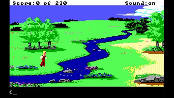 King's Quest 4: The Perils of Rosella screenshot 2