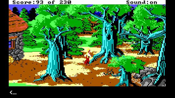 King's Quest 4: The Perils of Rosella screenshot 4