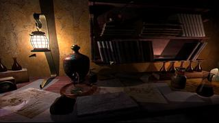 Darkness Within: In Pursuit of Loath Nolder screenshot 8