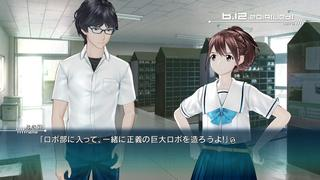 Robotics Notes (Robotics;Notes) screenshot 4