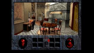 Phantasmagoria screenshot 1