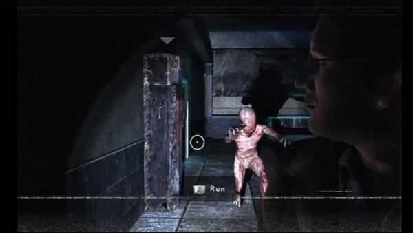 Silent Hill: Shattered Memories screenshot 1