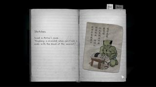 Detention screenshot 1